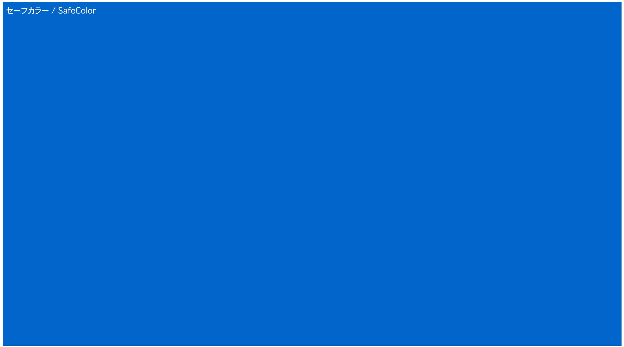 37d5793ade5e0bd29dcaf9b0accb19c1 - 配色パターン6選+α!おしゃれにするコツは?