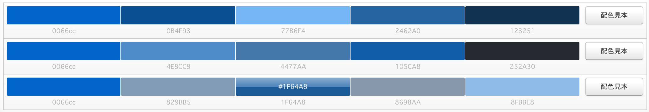 cd2f1b2e081baf9a0fbe22649f81fc99 - 配色パターン6選+α!おしゃれにするコツは?