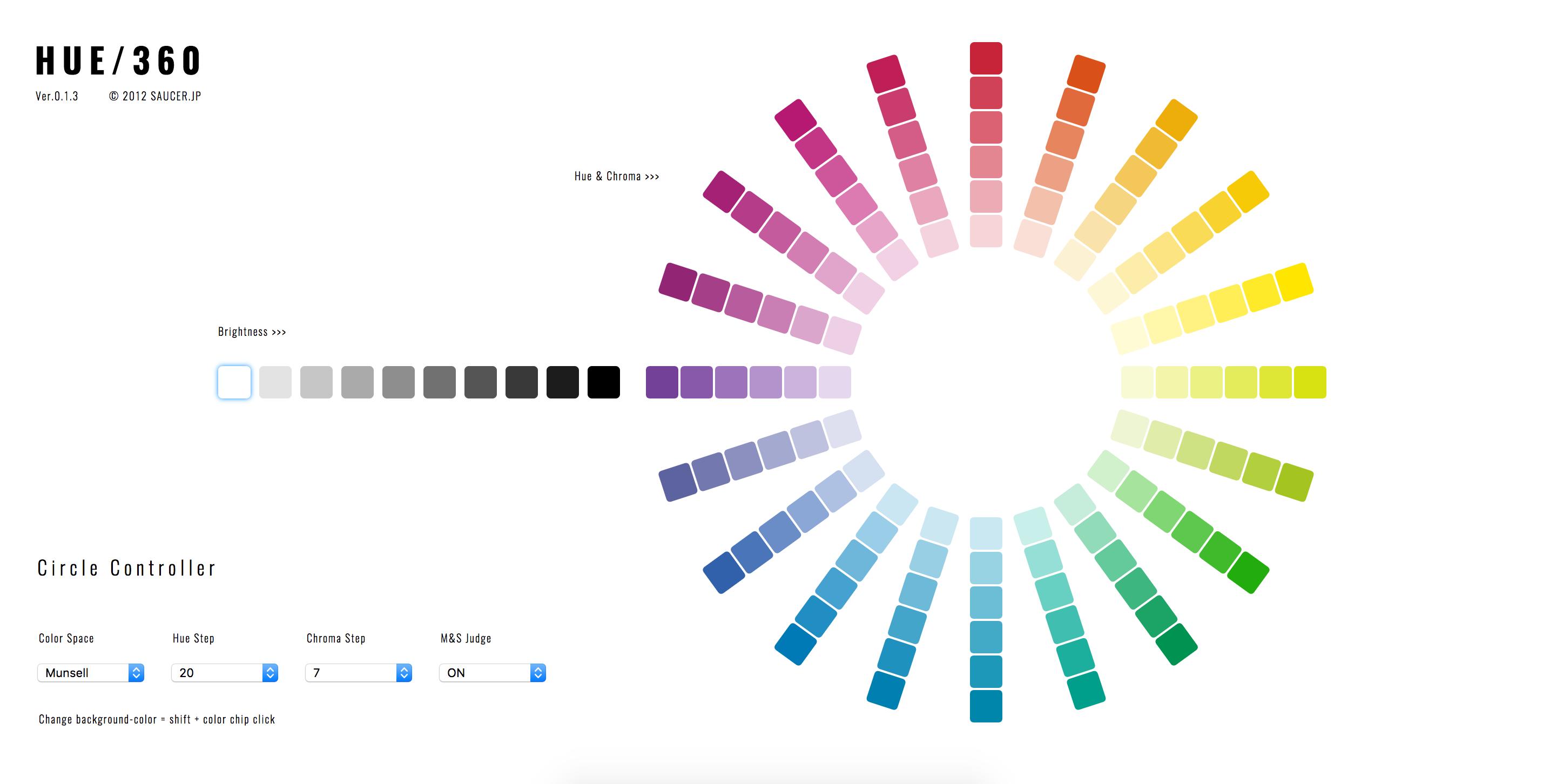 hue360 - 僕のWebデザインセンスを急成長させてくれたツール12選
