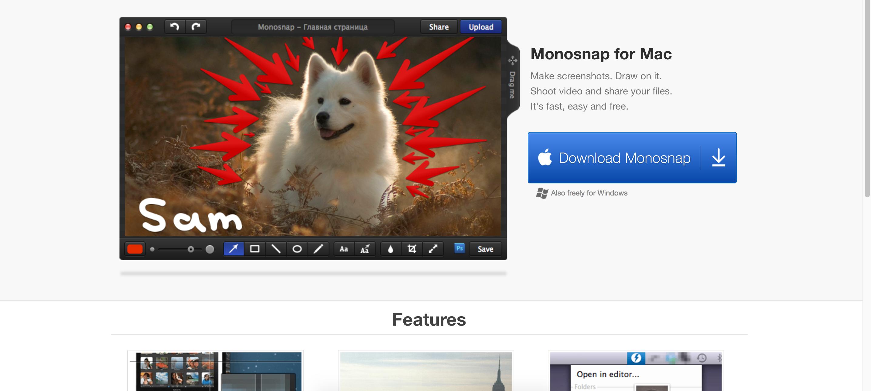 monosnap - 僕のWebデザインセンスを急成長させてくれたツール12選