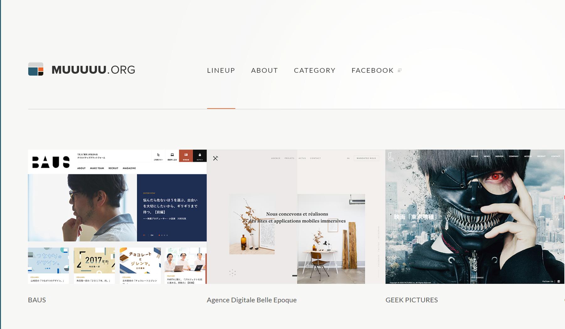 muuuuu - wordpressでデザインを自作する方法とかっこいいトップページの一覧