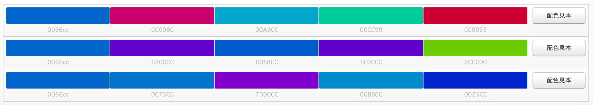 toneintone - 配色パターン6選+α!おしゃれにするコツは?