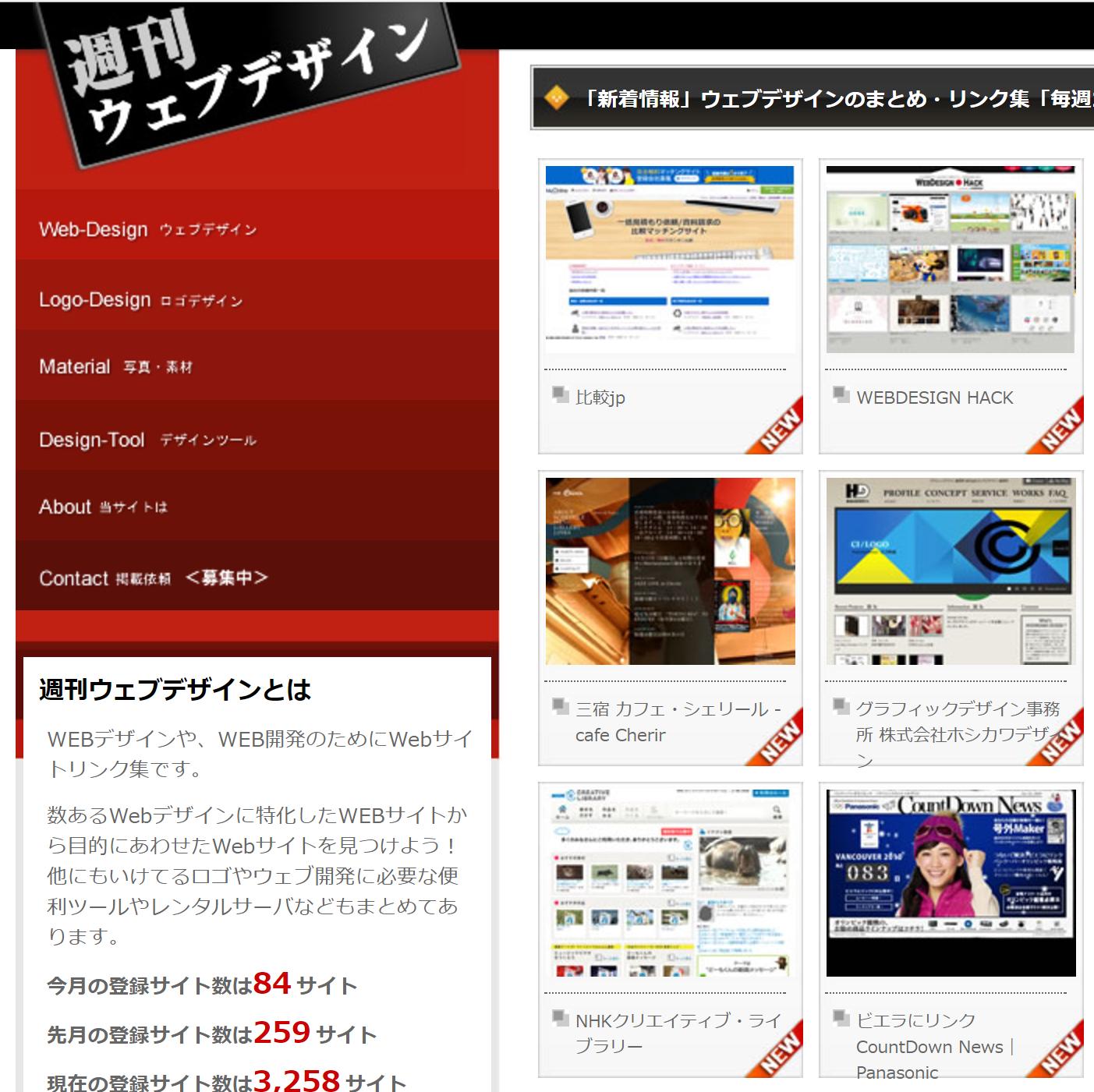 webdesign - wordpressでデザインを自作する方法とかっこいいトップページの一覧