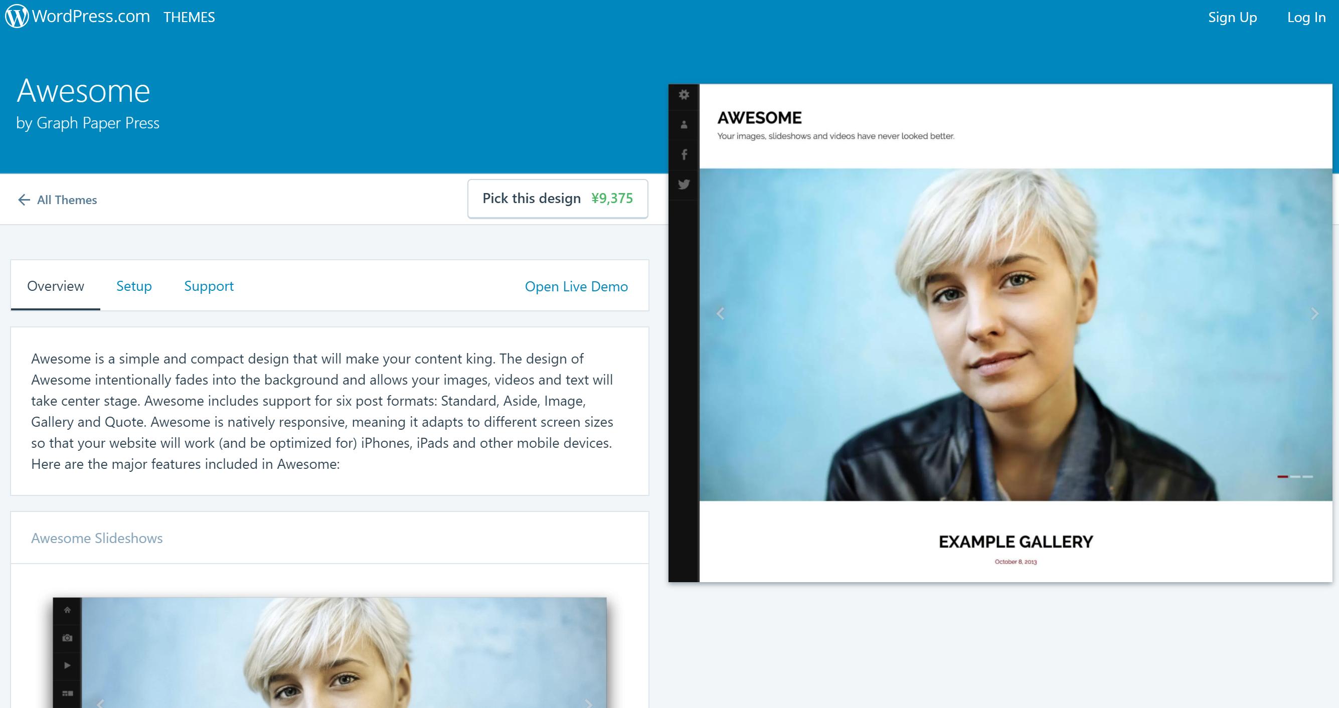 awesome - WordPressでプラグインでAMP対応するには?メリット・デメリットは?