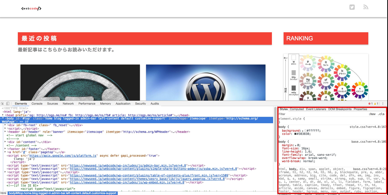 deve3 - WordPressのカスタマイズでオススメ本4つと簡単なやり方まとめ