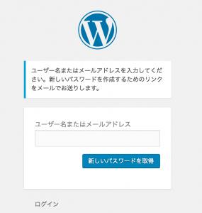 wpaddress 285x300 - WordPressにログインできない9パターン!その対処方法を初心者向けに徹底解説