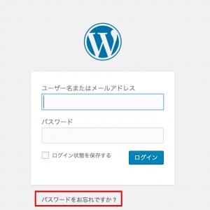 wplogin 3 300x300 - WordPressにログインできない9パターン!その対処方法を初心者向けに徹底解説
