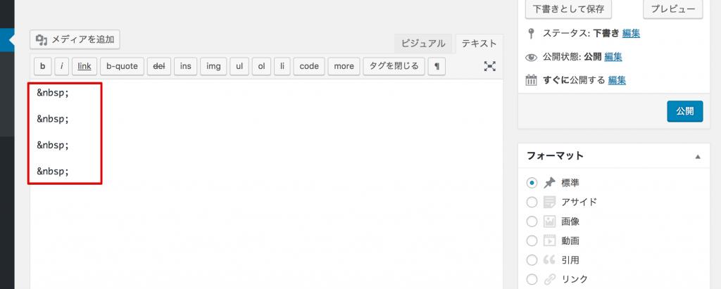 05e23a41d84d9bc16c97f393406141c0 1024x411 - wordpressのビジュアルエディタで改行できない時の4パターンの対処法!