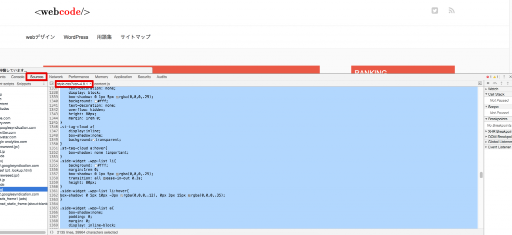 0fba590b05374b85a0225fae2a6dedab 1024x471 - wordpressでデザインを自作する方法とかっこいいトップページの一覧