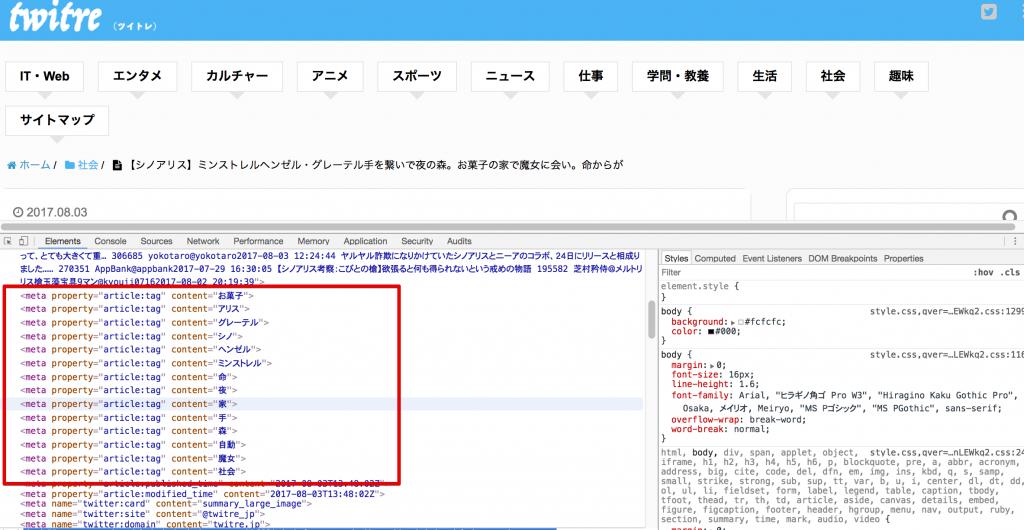 9a66e201ac4e97693875110303abef48 1024x530 - wordpressに全自動タグ設定をして、SEO対策を万全にする方法