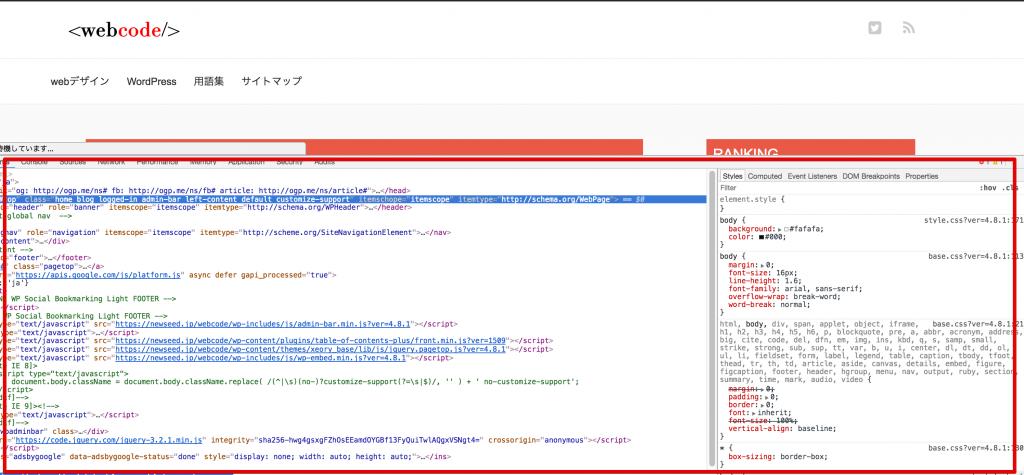 c6be234d00ed3ab6a7bd74172010a72c 1024x475 - wordpressでデザインを自作する方法とかっこいいトップページの一覧