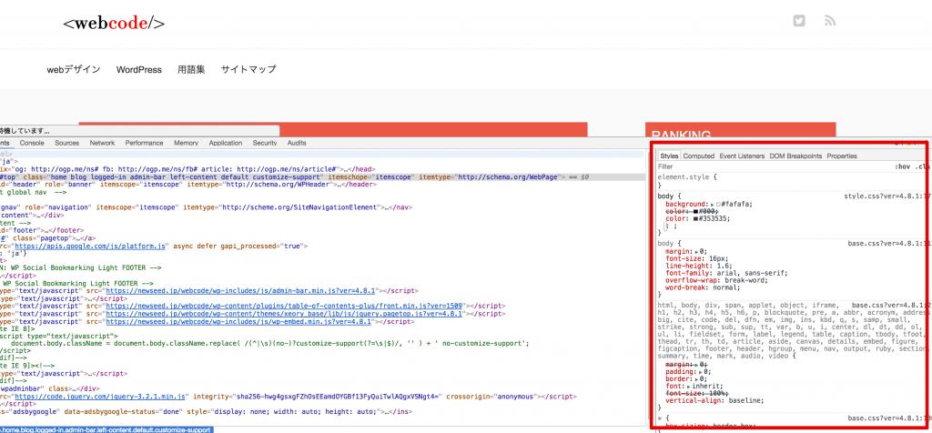 css 1024x476 - wordpressでデザインを自作する方法とかっこいいトップページの一覧