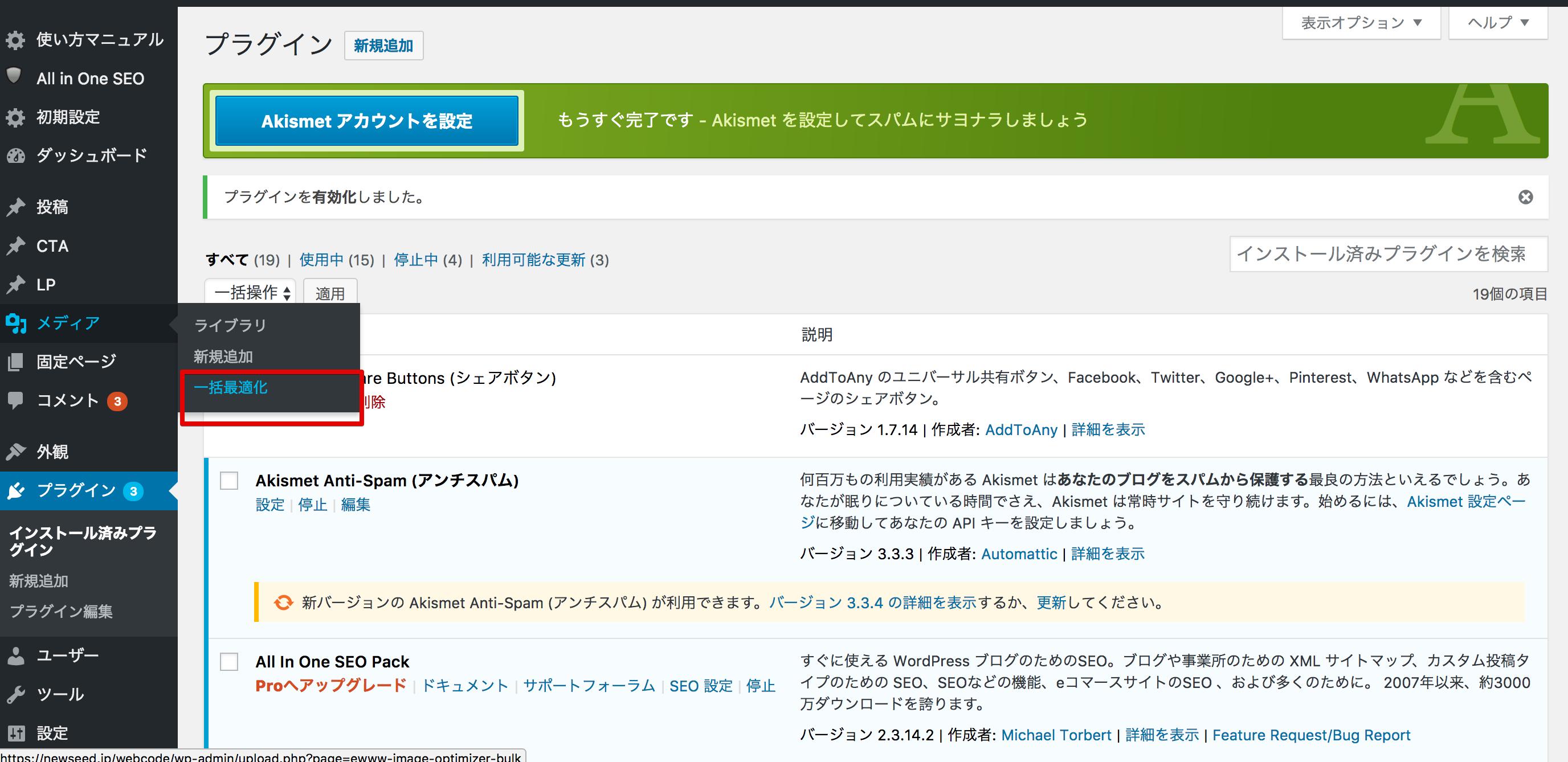 ec6046fa2b6bb20e60a11b0ea0a9f42b - wordpress高速化とプラグイン比較!ユーザービリティ向上の4ステップ