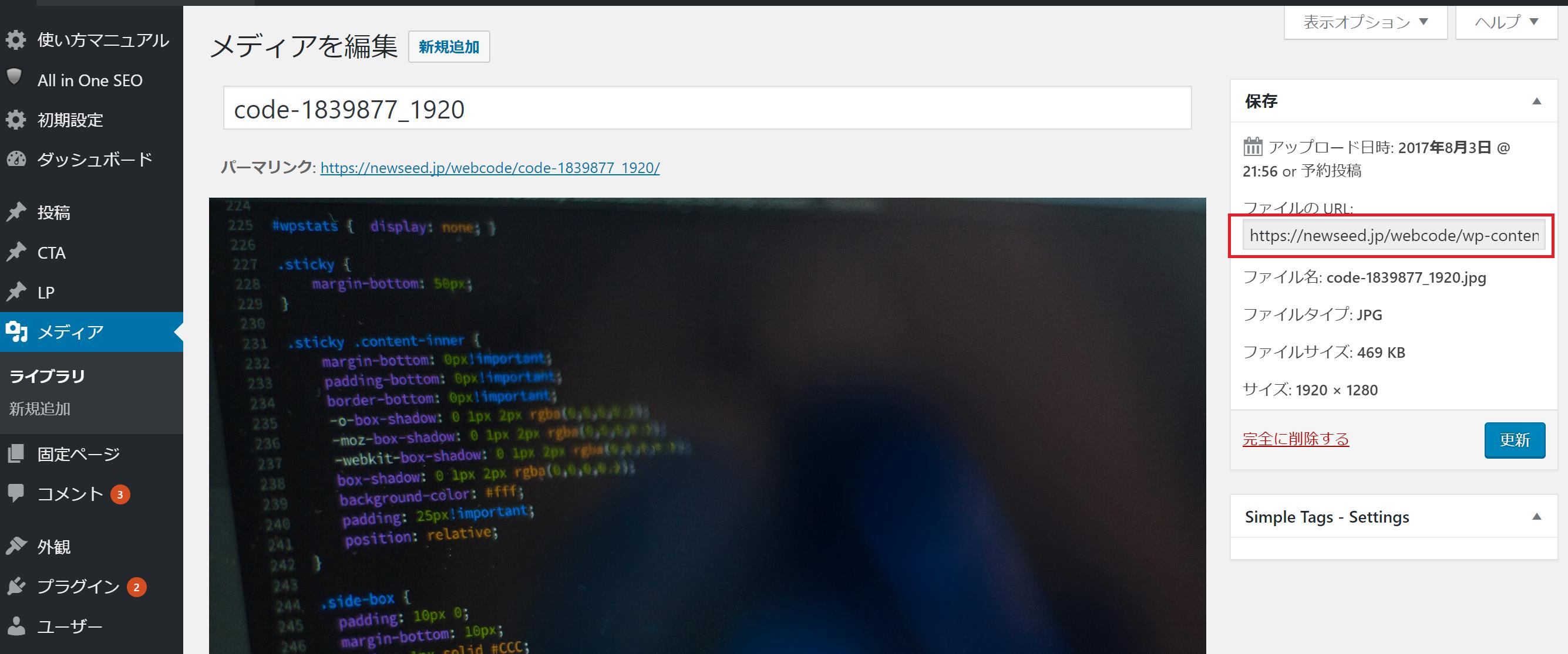 picture custom - wordpressのショートコードの作成方法・使い方・注意点まとめ