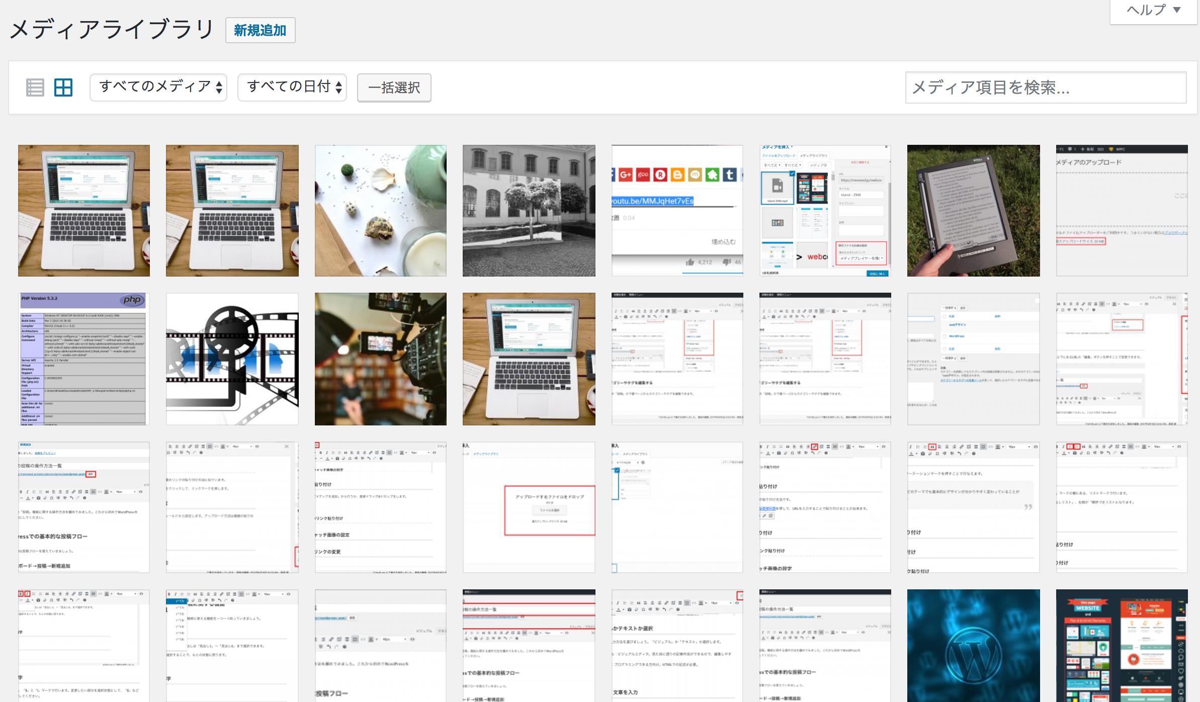 20dcb8ec7dbd6dcfc01bec869af05fe9 - wordpressでホームページを作成したい人向けの基礎知識とやり方まとめ