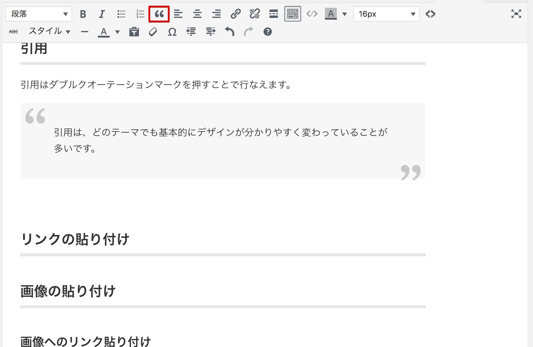 a22208d33968ea571aa4c96ba5f7fa43 - 初心者向け!WordPressの投稿方法や記事の編集方法を徹底解説