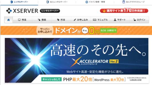 4dad935a5605849cc11743a89ea43e33 530x299 - wordpressドメイン変更手順をレンタルサーバー別に解説【xserver・ロリポップ・さくら】