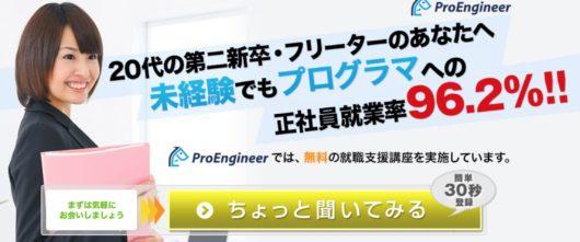 55adbcbdd8de757a81c071ebfac93a46 530x221 - PHPの独学は難しい?東京の20代が無料で挫折せず学ぶ方法とは?