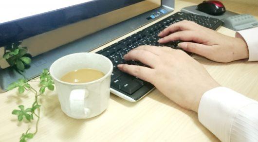 cbcf27d9089caa61d3a363b54559305d 530x292 - 初心者がワードプレスを習うのにおすすめな方法3つを経験者が紹介